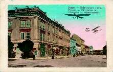 By hand colored postcard of Vereš town with artless aircrafts from beginning of aviation - sent on November 24th, 1913